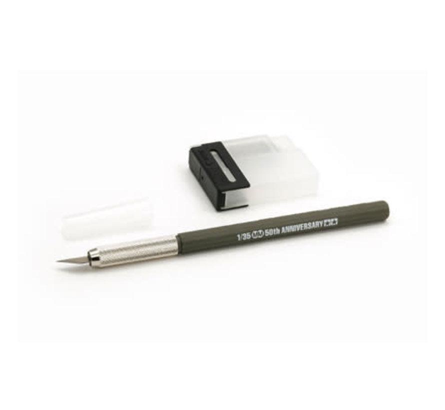89983 Modeler's Knife, Olive Drab, 50th Anniversary