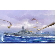 Trumpeter Models (TSM) USS South Dakota BB57 1/700