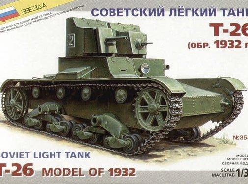 Zvezda (ZVE) Soviet T-26 (1932) 1:35