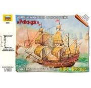 Zvezda (ZVE) Sir Francis Drake's flagship HMS 'Revenge' 1:350