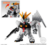 "Bandai Shokugan Mobile Suit Gundam Micro Wars 3 ""Mobile Suit Gundam"""