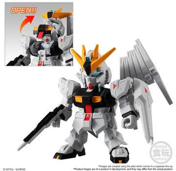 """Bandai Shokugan Mobile Suit Gundam Micro Wars 3 """"Mobile Suit Gundam"""""""