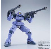 BANDAI MODEL KITS HG 1/144 Leo (Flight Type)