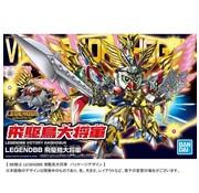 Bandai Victory DaishoGun SDBB P-Bandai Exclusive