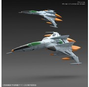 "BANDAI MODEL KITS Cosmo Tiger II (Twin/Single Seater)  ""Space Battleship Yamato 2202"", Bandai1/72"
