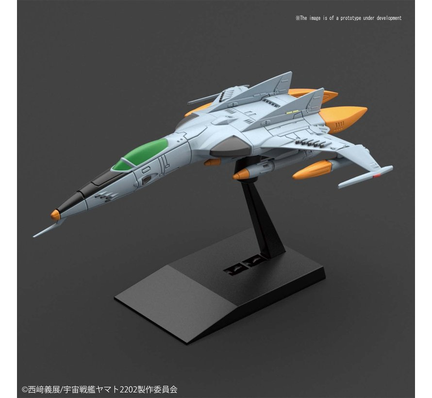 "5058211 #15 Cosmo Tiger II (Twin/Single Seater)  ""Space Battleship Yamato 2202"", Bandai Spirits 1/72 Space Battleship Yamato 2199"