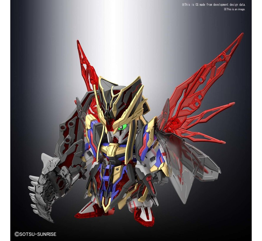 "5058207 Sima Yi Destiny Gundam  ""SD Sangoku Soketsuden"", Bandai Spirits SD"