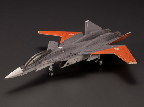 Kotobukiya - KBY ACE COMBAT 7 SKIES UNKNOWN X-02S MODEL KIT