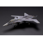 Kotobukiya - KBY ACE COMBAT 7: SKIES UNKNOWN X-02S