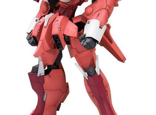 Kotobukiya - KBY SA-12 Rapier:RE Frame Arms