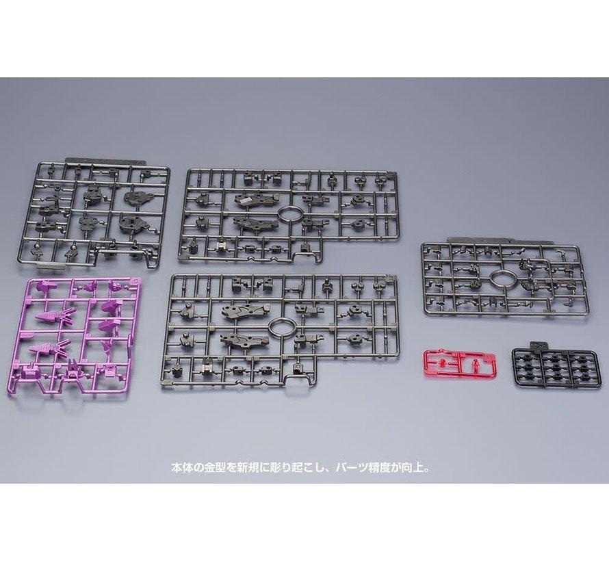 FAF07 FRAME ARMS FRAME ARCHITECT RENEWAL Ver.[GUNMETAL] PLASTIC MODEL KIT
