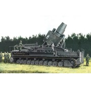 Dragon Models (DML) German Super Heavy Self-Propelled Mortar 1:35