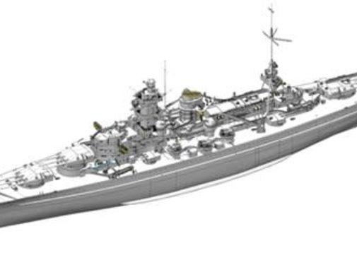 Dragon Models (DML) German 1040 Scharnhorst Battleship 1:350