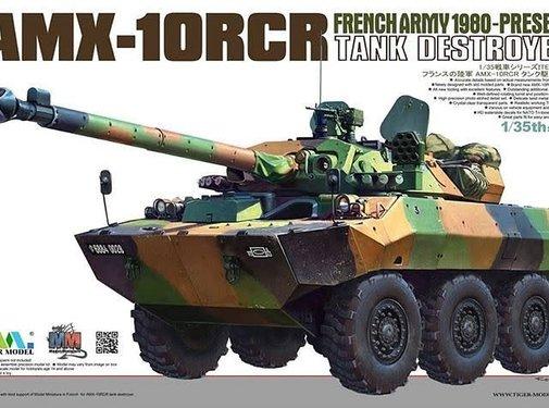TMK - TIGER MODEL LTD 1/35 French AMX-10RCR Tank Destroyer (New Tool)