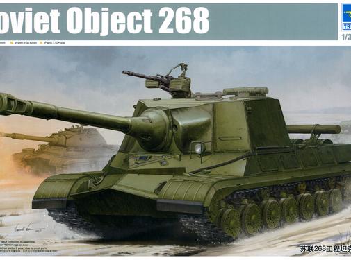 Trumpeter Models (TSM) 1/35 SOVIET OBJECT 268 Tank