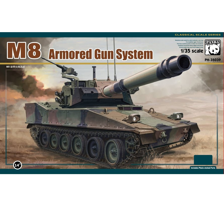 35039 M8 Armored Gun System 1/35