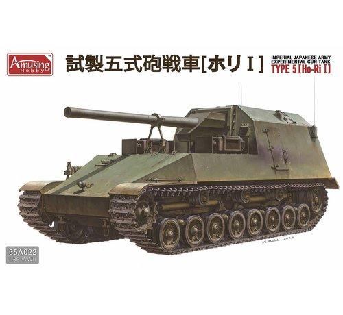 AMUSING HOBBY 35A022 WW II Project: Japan Experimental Gun Tank, Type 5 (Ho-Ri I)
