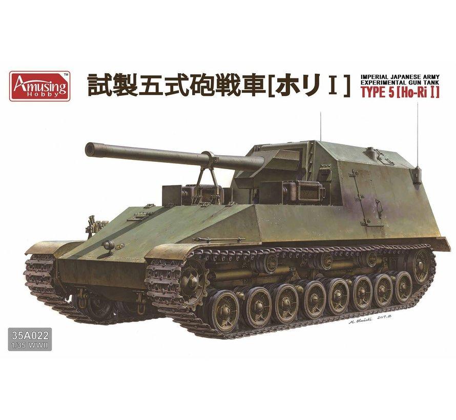 35A022 WW II Project: Japan Experimental Gun Tank, Type 5 (Ho-Ri I)