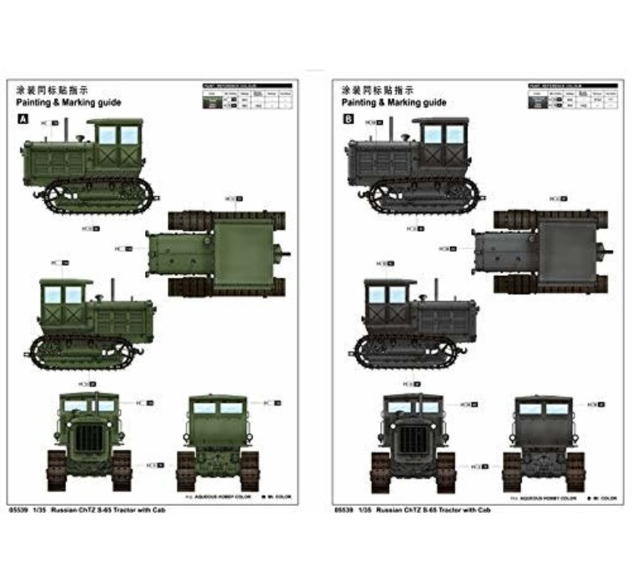 5539 1/35 Russian ChTZ S-65 Tractor with Cab
