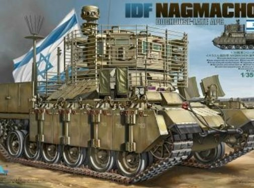 TMK - TIGER MODEL LTD 1/35 IDF Nagmachon Doghouse Late APC (
