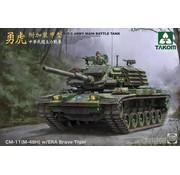 TAKOM INT (TAK) 1/35 R.O.C. Army MBT CM-11 (M-48H) w/ERA Brave Tiger