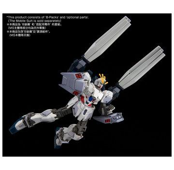 BANDAI MODEL KITS HGUC Narrative Gundam B Packs (P-Bandai)