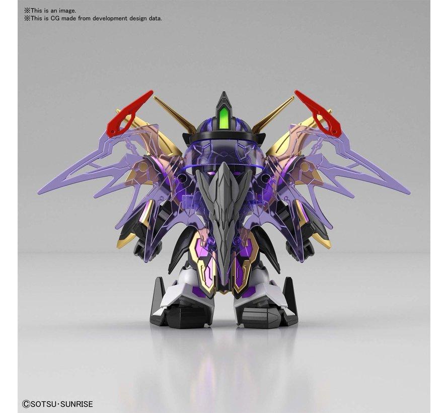 """5058223  #27 Xu Huang Gundam Deathscythe """"SD Sangoku Soketsuden"""", Bandai Spirits SD"""