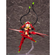 Kotobukiya - KBY MEGAMI DEVICE BULLET KNIGHTS LAUNCHER HELL BLAZE MODEL KIT