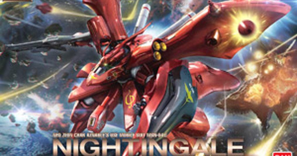 New Gundam arrivals 9/12/19