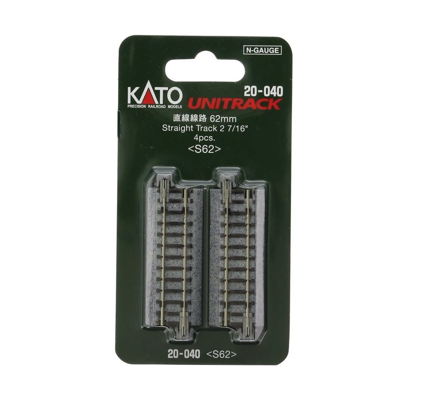 20040 N scale Track 62mm 2-7/16  Straight (4)