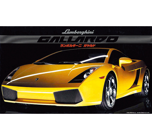 FUJIMI MODELS (FJM) 12213 Lamborghini Gallardo 1/24
