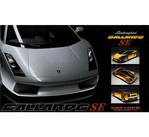 FUJIMI MODELS (FJM) 12263 Lamborghini Gallardo SE 1/24