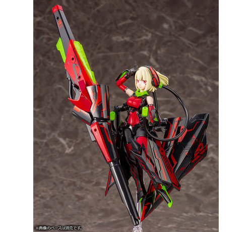 Kotobukiya - KBY KP528 MEGAMI DEVICE BULLET KNIGHTS LANCER HELL BLAZE MODEL KIT