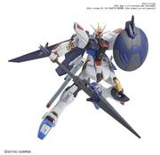 "BANDAI MODEL KITS #10 Injustice Weapons ""Gundam Build Divers"", Bandai Spirits HGBD 1/144"