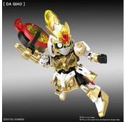 Bandai Gundam Artemie / Xiao Qiao Gn Archer