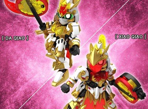"""BANDAI MODEL KITS #31 Gundam Artemie / Xiao Qiao Gn Archer """"SD Gundam Sangoku Soketsuden"""", Bandai Spirits SD Gundam"""