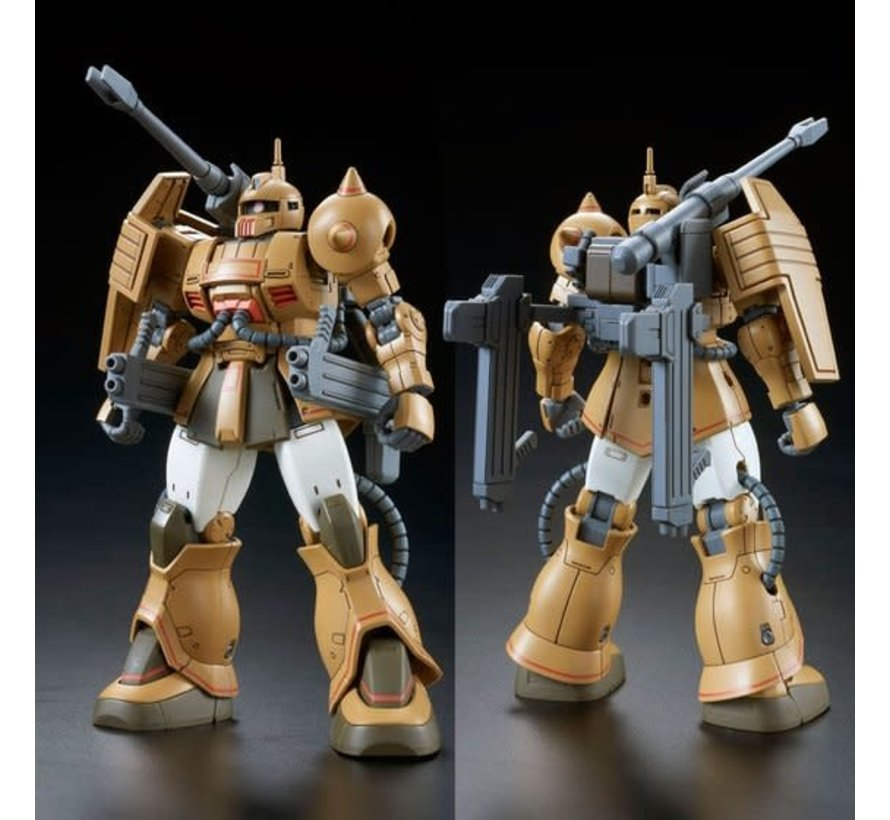 PBAN38 HG 1/144 Zaku Cannon Test Type