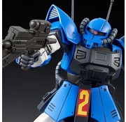 BANDAI MODEL KITS HG 1/144 Act Zaku