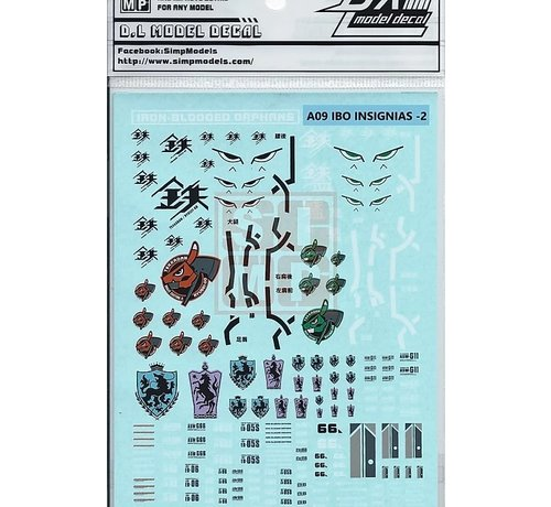Super Indoors Men Pro (SIM) 0600A09 General Design Water Decal Iron-Blooded Orphan-2