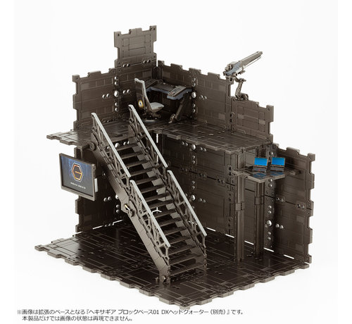 Kotobukiya - KBY HG058 HEXA GEAR BLOCK BASE 02 PANEL OPTION A