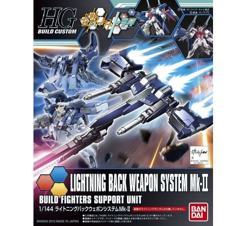 "Bandai 5055605 #20 Lightning Back Weapon System MK-II ""Gundam Build Fighters Try"", Bandai HGBC"