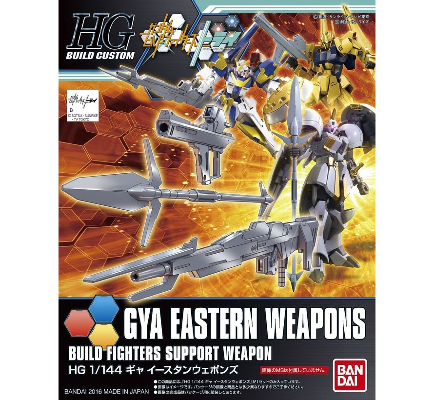 207606 HGBC 1/144 Gya Eastern Weapons Build Fighters HGBF