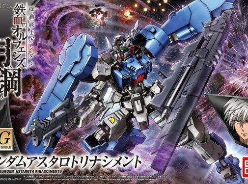 """Bandai GUNDAM ASTAROTH RINASCIMENTO  """"Gundam IBO Moonlight"""" Bandai HG IBO 1/144"""