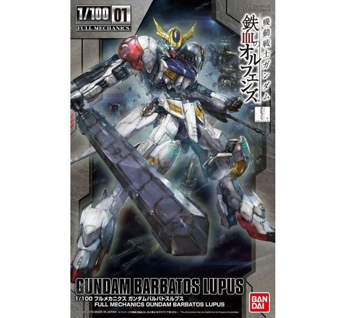 Bandai 5056825 IBO Full Mechanics Gundam Barbatos Lupus 1/100