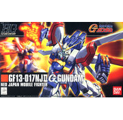 """Bandai 5058265 #110 God Gundam """"G Gundam"""", Bandai 1/144 HGFC"""