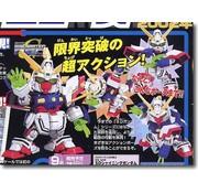 Bandai Gundam Sd #239 Shining Gundam