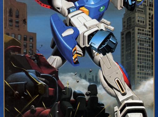 Bandai Shining Gundam G Gundam 1/144