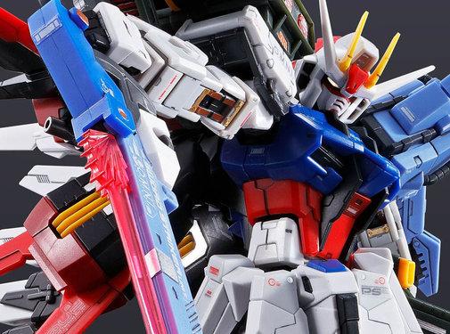 Bandai Perfect Strike Gundam P-Bandai Exclusive!