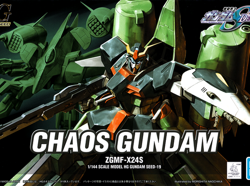 Bandai Chaos Gundam
