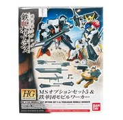 Bandai MS OPTION SET 5 & TEKKADAN MOBILE WORKER